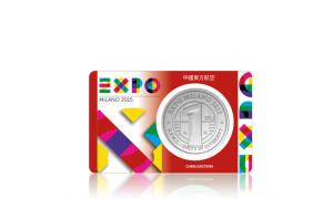 CertiCard®  - EXPO
